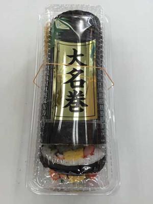 Kaisei1